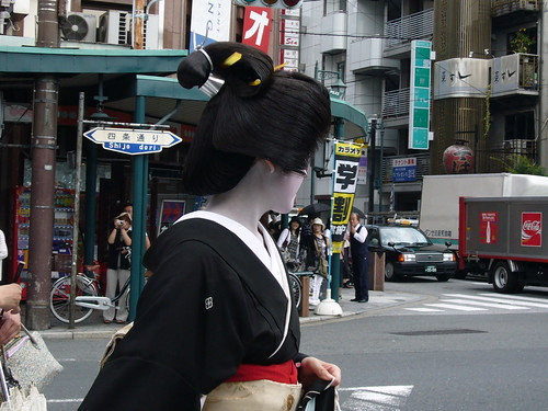 The head of geiko