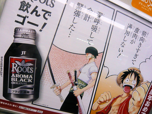 One Piece X Roots Aroma Black