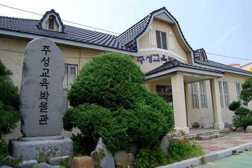 Old Cheongju Public Normal School Building