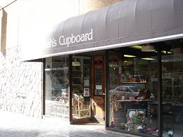 Dinahs_cupboard_store