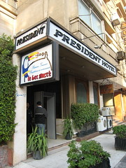 hotel_president_dec2007_03