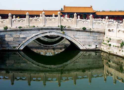 Forbidden City 14