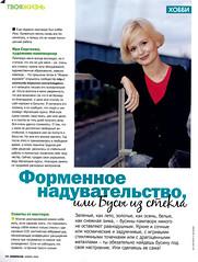 Cosmopolitan -1-