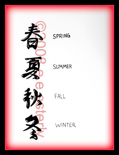 Kanji tattoo flash: The Seasons. If you are interested in using any of these