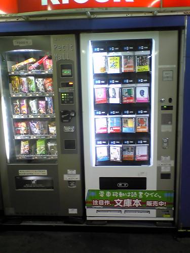 book vending machine in tokyo