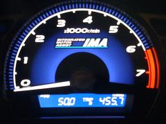 50 mpg in my 2008 Honda Civic Hybrid