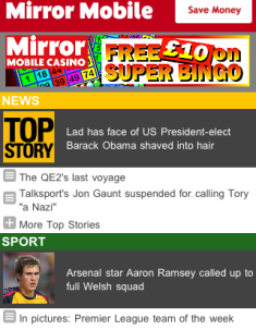 Mirror mobile site