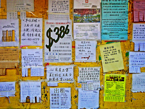 Chinatown Bulletin Board