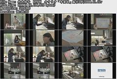 竹内結子 EPSON カラリオ「年賀状」篇(15秒)2008.11
