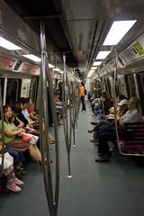 MRT o (amybear888) Tags: dec2008