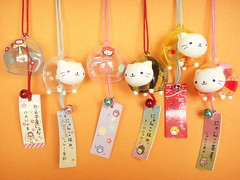 Kawaii Cute Nyan Nyan Nyanko Capsule Toy Mini Wind Bell Japan (Kawaii Japan) Tags: cute smile animals japan cat shopping asian toy happy japanese pretty character small adorable goods collection stuff kawaii decor collectibles sanx nyanko nyannyannyanko kawaiishopping kawaiijapan kawaiishop kawaiishopjapan