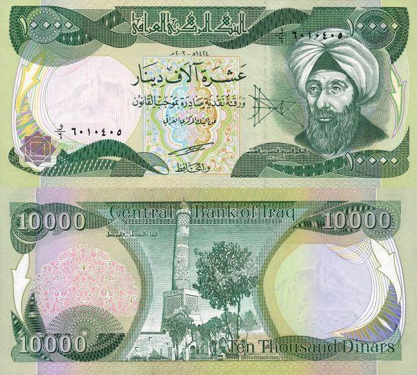 10000 dinárov Irak 2003-2006, P95