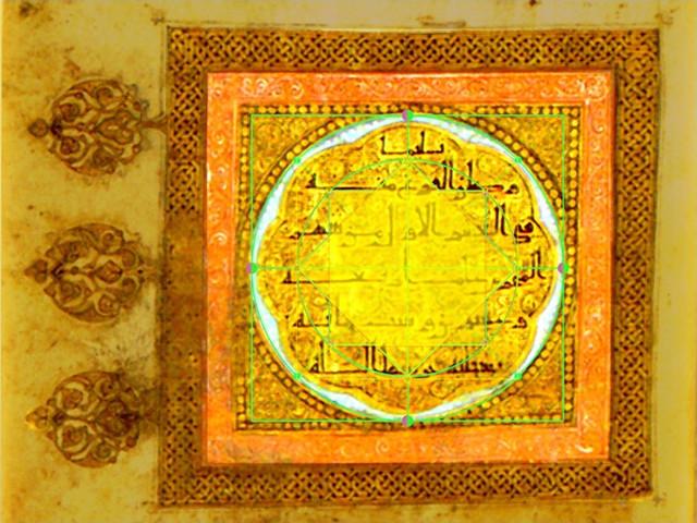 Octasintagmas Medio Oriente