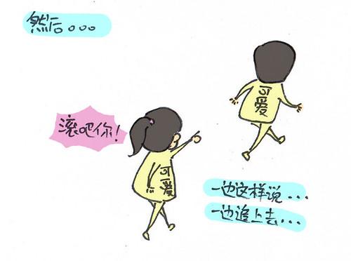 miyuky 拍攝的 爱吵架的吴头夫妻6。