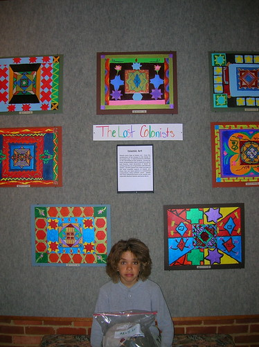 Thing 2's 2008 Art Project