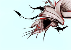 kardoneshis (kwtmas) Tags: sakal kwtm kardoneshis