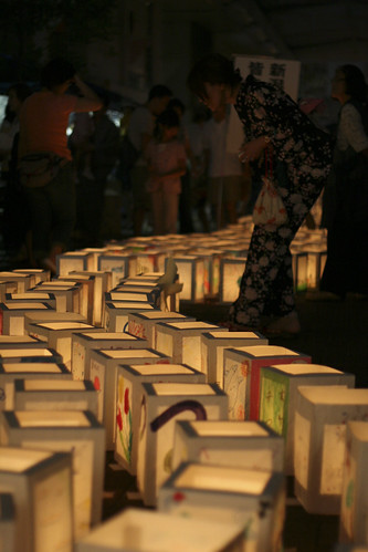 千灯まつり 2008