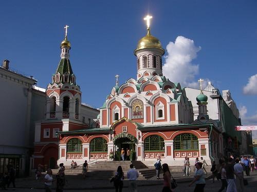 Catedral de Kazán, Fotografía: Jean & Nathalie