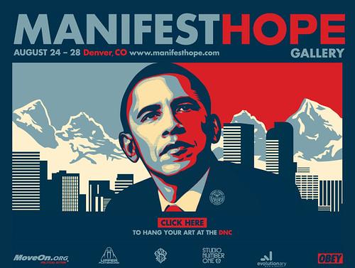 Obama art contest