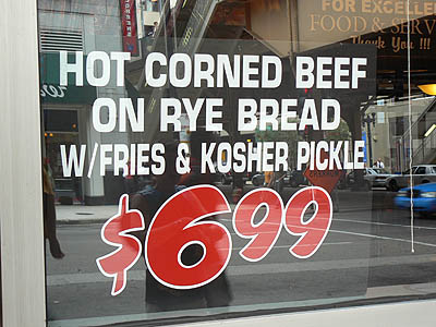 hot corned beef.jpg