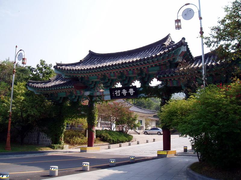 Chunhyang Theme Park(1)