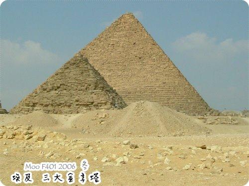 曼卡雷金字塔-2