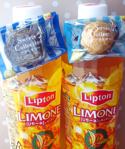 Lipton freebies 2008aw