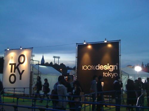 100% design Tokyo 02