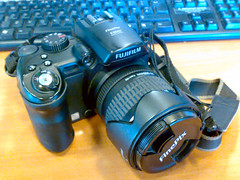 Fuji Finepix S9600 (taken with my Nokia N73)