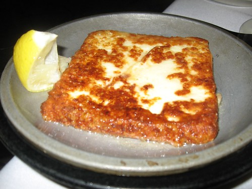 Flaming Saganaki Cheese