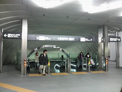 New Fukutoushin Entrance