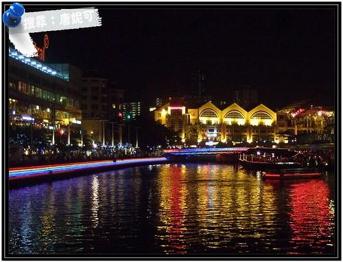 20081107_民丹島/新加坡_16 by 唐妮可☆吃喝玩樂過生活.