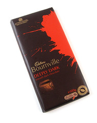Cadbury Bourneville Deeply Dark Wrapper