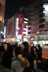 Walkin' (F_blue) Tags: tokyo nikon shinjuku d200 panning   2428 twoyearsago fblue2008