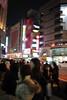 Walkin' (F_blue) Tags: tokyo nikon shinjuku d200 panning 新宿 流し撮り 2428 twoyearsago fblue2008