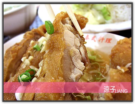 湄南河泰式料理09