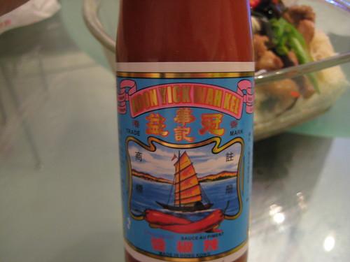 Hot Sauce (Koon Yick Wah Kee)