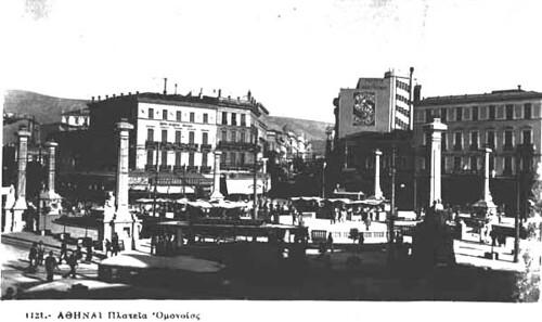 Omonia Square - 1930s