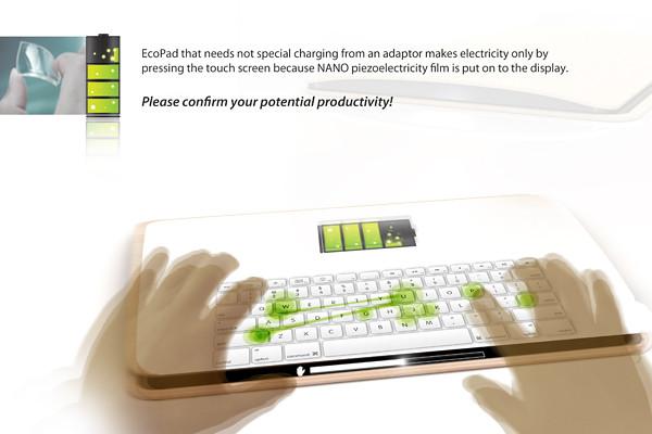 5762386205 1443377a6c z Tú eres la energía de la Tecnología.