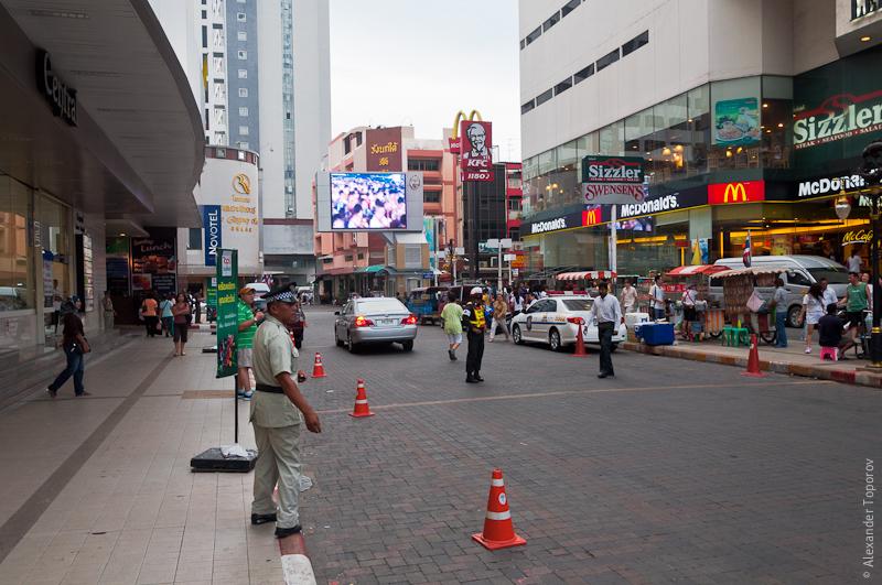 Хат Яй, деловой центр