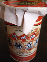 香油豆瓣, 'chili bean sauce with sesame oil'