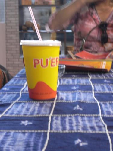 fast food pu