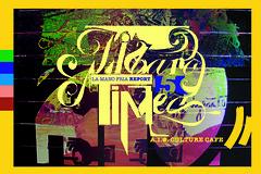 JIbaro_times_5_main