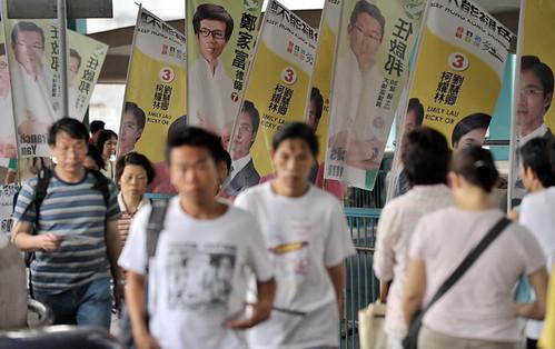 HK Election (AFP)