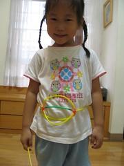 20080915-zo的腰帶