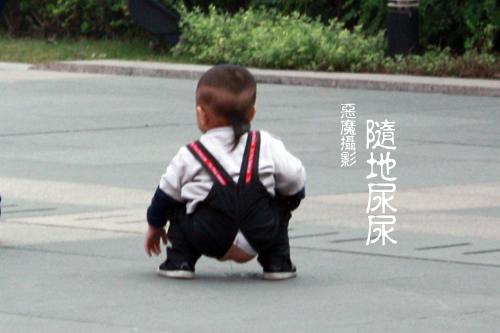 china__f23