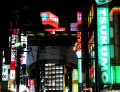 Akiba lights