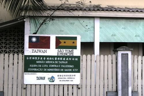Taiwan e São tomé contra a malaria