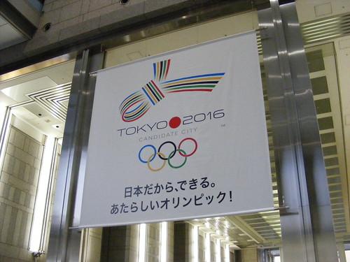 2008_1012shinjuku0110