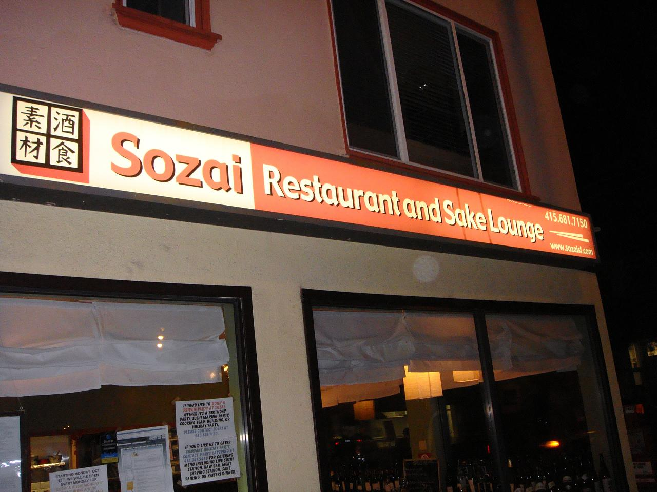 Sozai Restaurant